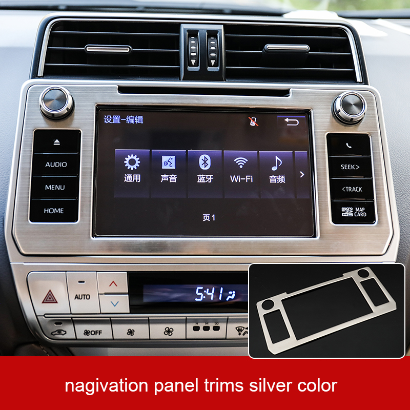 Lsrtw2017 Stainless Steel Car Navigation Panel Trims For Toyota