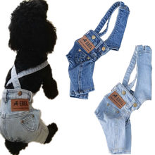 Puppy Dog Clothes For Dogs Denim Jumpsuit Costumes Overalls For Dog French Bulldog Yorkshire Terrier Pet Pants Jumpsuit Jeans L(China)