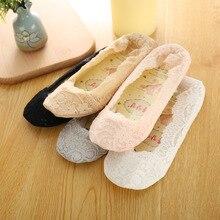 цена 2019 Summer Socks For Women 5 Pair/Lot Girl Lace Boat Socks Invisible Cotton Sole Non-slip Antiskid Slippers Anti-Slip Sock