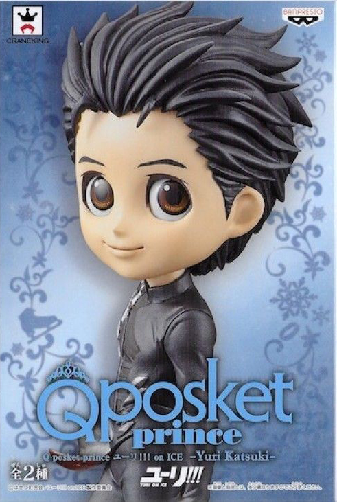 Japan Anime YURI!!! on ICE Original Banpresto Q Posket Prince Collection Figure Yuri Katsuki (Pearl Color ver.)