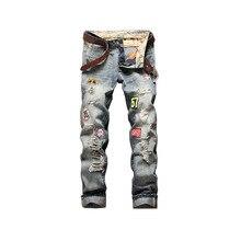 цена 2019 Hot sale! Fashion youth personality badge decoration hand-worn men's jeans Slim straight badge to do old hole pants men в интернет-магазинах