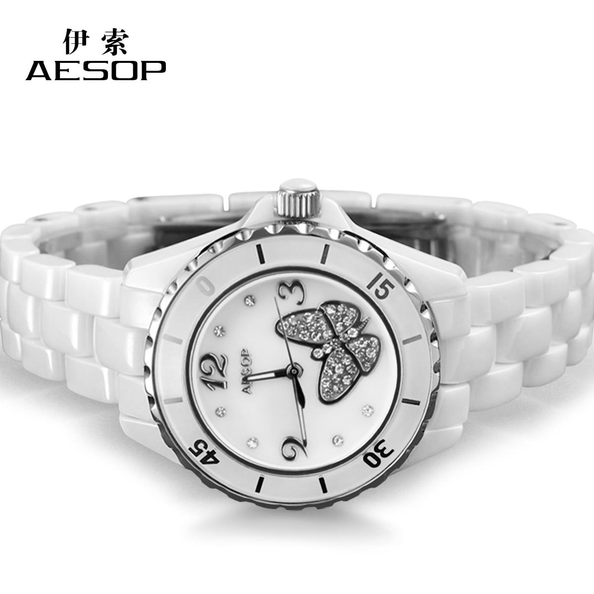 Aasop white ceramic watch aesop ladies watch waterproof fashion