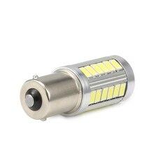 1 шт. 1156 5370 светодиодный Автомобильный задний фонарь, тормозной светильник s, автомобильная лампа заднего хода 12 В, красный, белый, желтый, поворотный тормозной светильник, задний фонарь, ходовой светильник