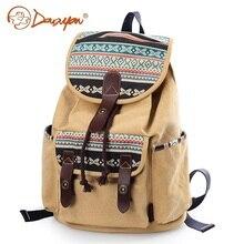 Douguyan модные женские туфли школьный рюкзак Марка Красивая девушка холст рюкзак школьный дорожная сумка G00137B