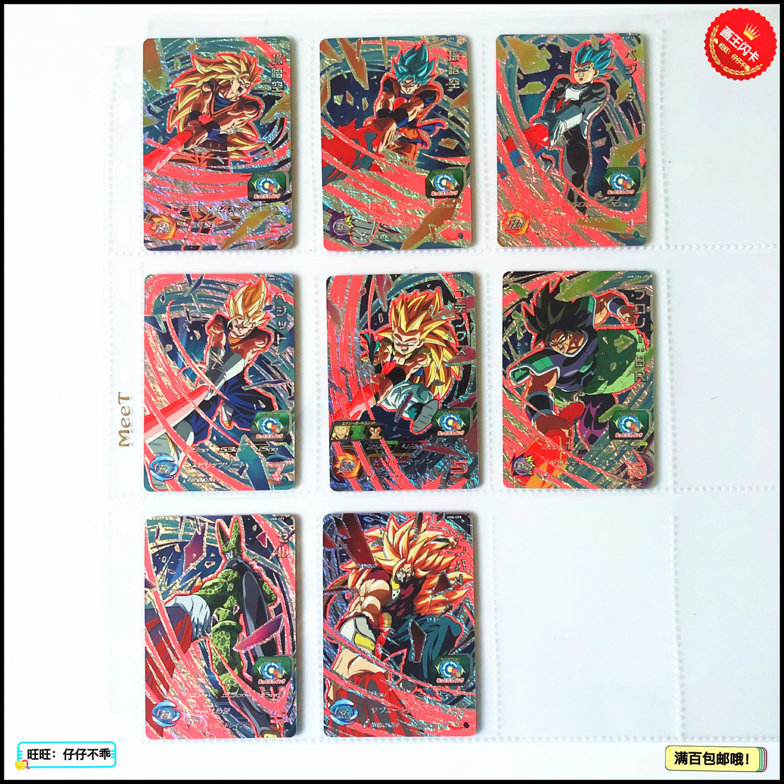 Japan Original Dragon Ball Hero Card UM8 Goku Broli Toys Hobbies Collectibles Game Collection Anime Cards