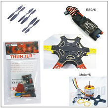 F05114-V F550 Drone FlameWheel Kit With QQ HY ESC Motor Carbon Fiber Propellers