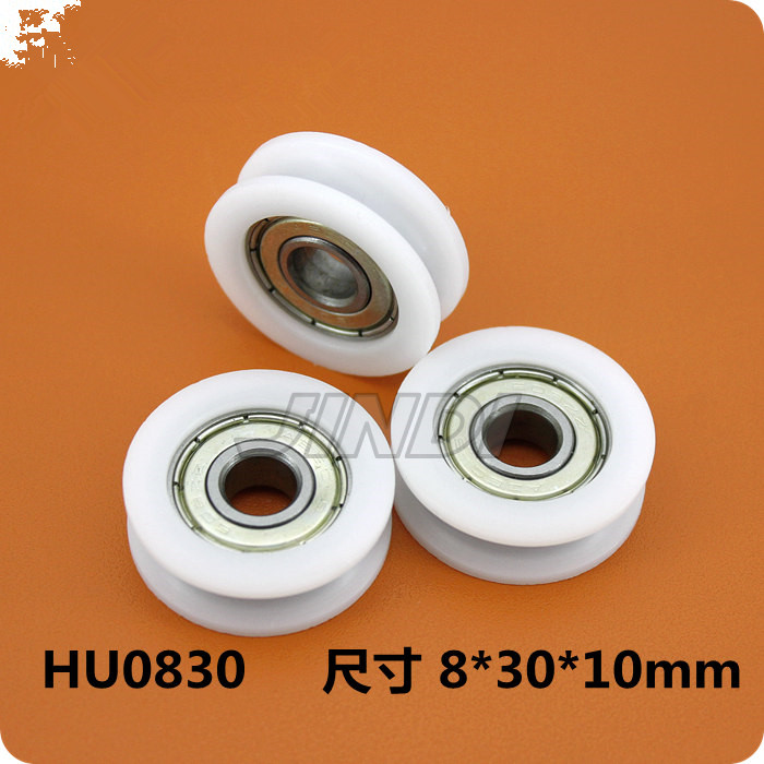 Fixmee 4pcs 30mm Round Groove Nylon Pulley Wheels Roller for 3mm rope w/ 625ZZ Bearing