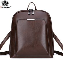 Vintage Sequined Backpack Female Brand Leather Women Backpack Large Capacity School Bag Fashion Shoulder Bags for Women Mochila недорого