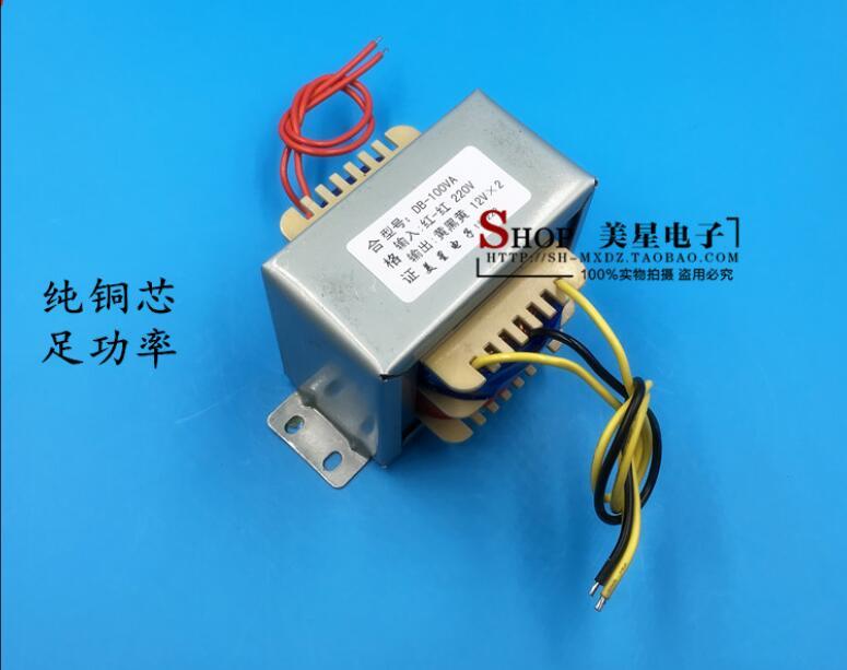 все цены на 12V-0-12V 4A Transformer 100VA 220V input EI86 Transformer power supply transformer онлайн