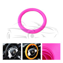 Car Auto Leather Texture Soft Silicone Steering Wheel Cover   36cm 37cm 38cm 39cm 40cm Rose For VW For Audi For Ford For Honda