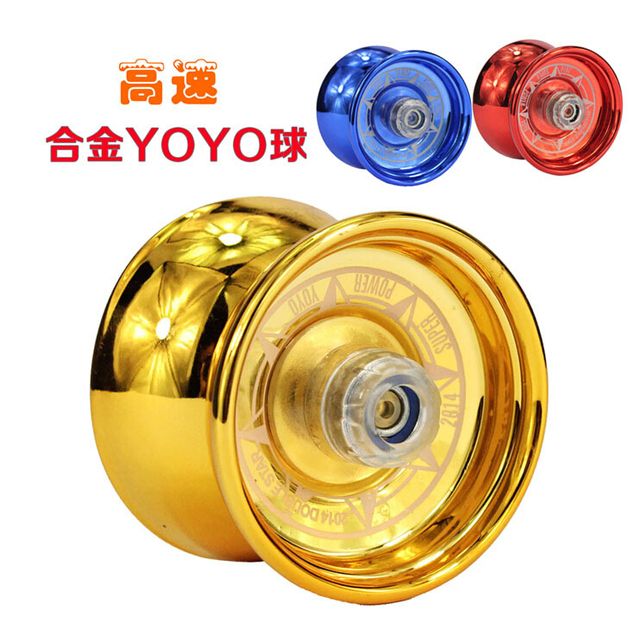 ball yoyo. free shipping the yo-yo binary speed alloy metal super yoyo ball yoyo i