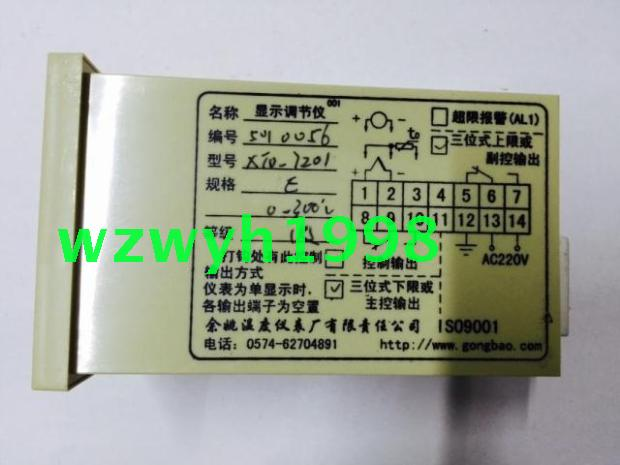 Genuine Yuyao Temperature Meter Factory XMTD-7201 intelligent temperature control stock XTD7000 genuine winpark changzhou huibang xmtd 2c temperature controller xmta 2c 011 0111013 intelligent temperature control