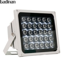 GADINAN 30 pcs LEDs 850nm IR Illuminator for Night Vision Waterproof LED Infrared Light for CCTV Security Surveillance Camera