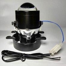 Front bumper headlight optical bifocal lens sport fog lights lamp holder house for Mitsubish Triton L200 sportero External Light