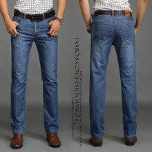 SU LEE jeans men High quality straight jeans Brand men's trousers men pants male cotton fashion jean robin jeans men pants