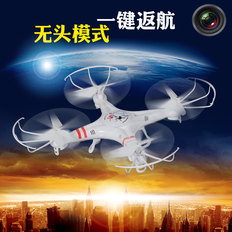 ФОТО XX5 XX6 4 channel four axis aircraft remote control aircraft aerial vehicles drone