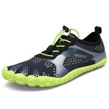 Для Мужчин's треккинговые ботинки восхождение Прогулки тапки для Для мужчин пять пальцев ног Пеший Туризм обувь дышащая уличная спортивная обувь размеры 36–46