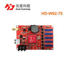 HD-W62-75 single dual color WIFI LED Control Card 640*160 1280*64 5*HUB75 USB & asynchronous control card HD W62-75