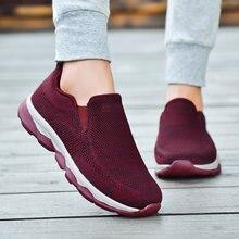 b8255404 Уличные кроссовки, женская спортивная обувь, прогулочная обувь, женские  непромокаемые ботинки, женская спортивная