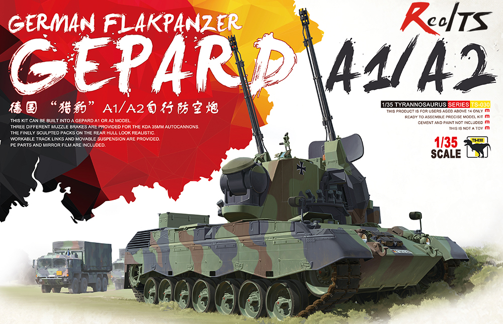 Meng Model 1/35 TS-030 German Flakpanzer Gepard A1 / A2