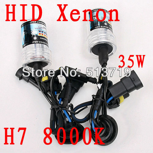 12V 35W HID Xenon Car Head Light Bulb Lamp H7 8000K Conversion Kit Super Vision стоимость