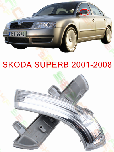 For Skoda Superb 3U4  2001-2008 Led Car Styling Side Mirror With Indicator Turn Signals Lights 1K0 949 101/102