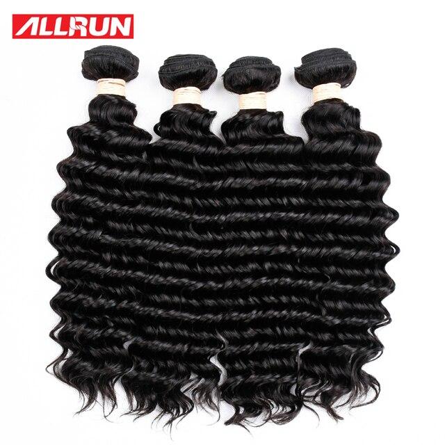 Allrun 4 Bundles European Hair Deep Wave 12 24inch 100 Human Hair