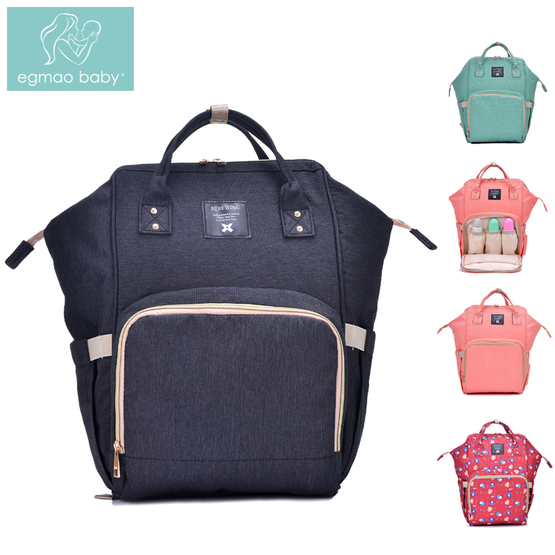Fashion Mummy Maternity Diaper Bag Mom Backpack Brand Large Capacity Baby Bag Desinger Nursing Bag For Baby CareTravel Backpack