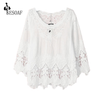 Orchid Scoop Neck Floral Lacework Ruffled Sleeve Loose Pullover Solid Casual Women Street Wear Blouses Tops