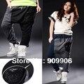 Womens PU Stitching Skull Casual Harem Baggy Hip Hop Dance Sweat Pants Trousers Slacks Fashion