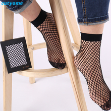2Pairs/Box Cutyome 2017 Summer New Listing Fashion Mesh Breathable Women Fishnet Socks Short Hosiery Female Net Ankle Sexy Socks