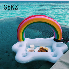 Summer Party Bucket Rainbow Cloud Cup Holder Inflatable Pool Float Beer Drink Cooler Table Bar Tray Beach Swim Ring Toys