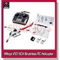 Wltoys V931 RC helicóptero 6CH 2.4 G Brushless escala Lama Flybarless conmutable modo RTF