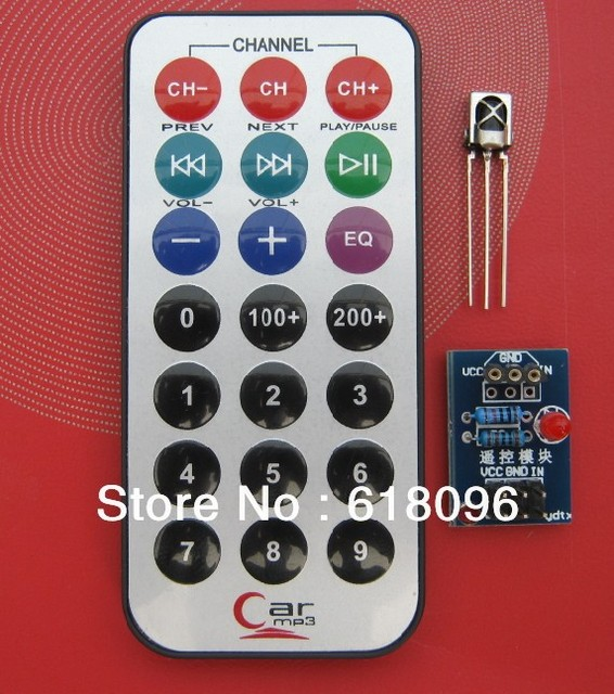 IR Remoter Suite for Raspberry PI Xbian use