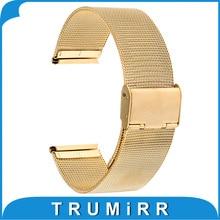 20mm reloj milanés banda de malla de acero inoxidable pulsera de la correa para samsung gear s2 classic (SM-R7320) moto 360 2 2nd gen 42mm 2015