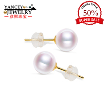 YANCEY Classical 18k gold pearl earring Natural Real Round pearls stud in Au750 for Women girls Mum best gift 2019