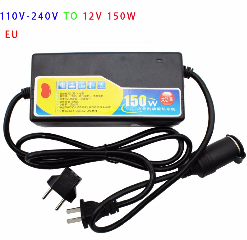 150w ac 100 240v 220v to 12v power adapter for car automotive household car socket converter. Black Bedroom Furniture Sets. Home Design Ideas