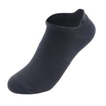 Graphene summer antibacterial deodorant boat socks women and men socks antibacterial absorbent slippers ankle socks 4pairs/box