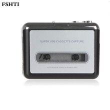 Кассетный плеер USB Кассетный MP3 конвертер Захват аудио музыкальный плеер конвертировать музыку на ленте на компьютер ноутбук Mac OS EZ220