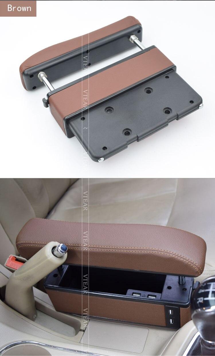 Car-front-seat-adjustment-armrest_10