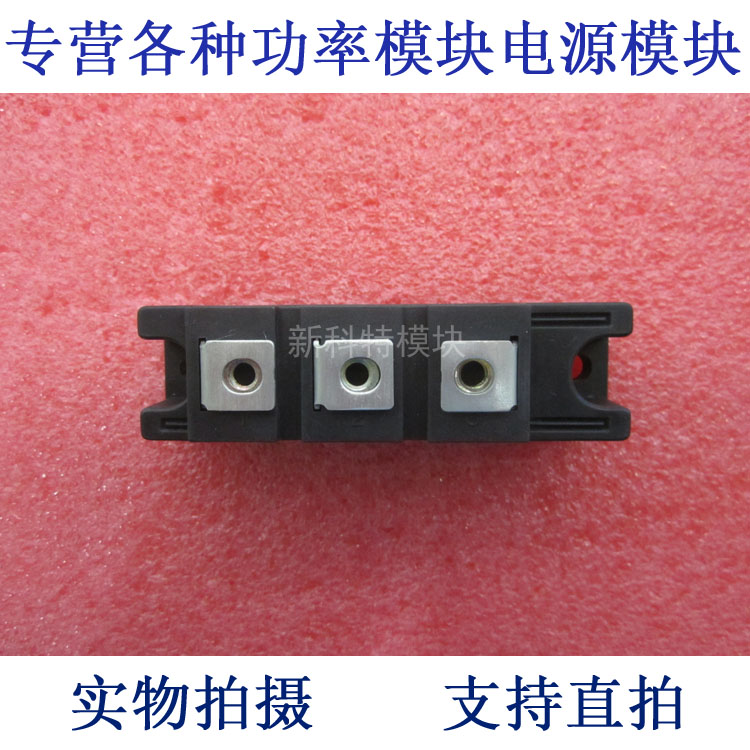 PD6016C NIEC 60A1600V half-bridge rectifier module
