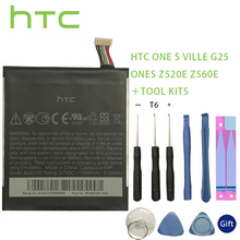 HTC Original High Capacity Phone Battery For HTC One S Ville G25 ONES Z520E Z560E BJ40100 1650mAh Tools +Stickers trendy outdoor sports arm band for htc one x s720e one s z520e black