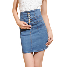 High Waisted Skirts 2016 Women's Summer Plus Size Retro Skirt Lady Casual Denim Pencil Skirts Faldas Jupe Patineuse