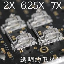 لوحة المفاتيح الميكانيكية شيري mx التبديل pcb مثبت الكرز واضح شفاف حالة 6.25u معدل مفتاح استقرار مفتاح المسافة