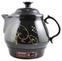 Free shipping Bundless bjh-w300f extracting electric medicine pot chinese pot Electric kettles Electric kettles