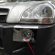 ABS Chrome Снаружи спереди противотуманные свет лампы Cover планки противотуманки кадров для Hyundai Tucson 2005 2006 2007 2008 первого поколения