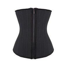 Lover Beauty 25 Steel Bone Latex Trainer Plus Size Zipper Waist Cincher For Women Bodysuit Cinta Modeladora Shapers