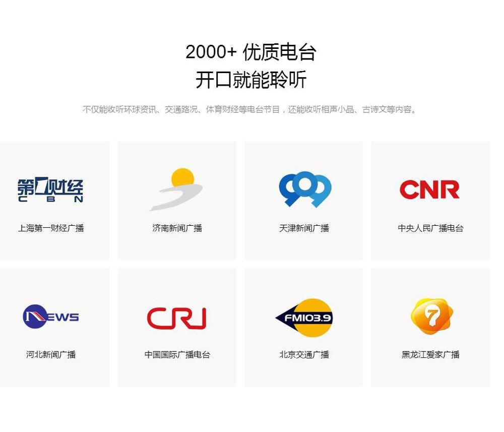Xiaomi mijia xiaoai Smart Voice Broadcast Alarm-8