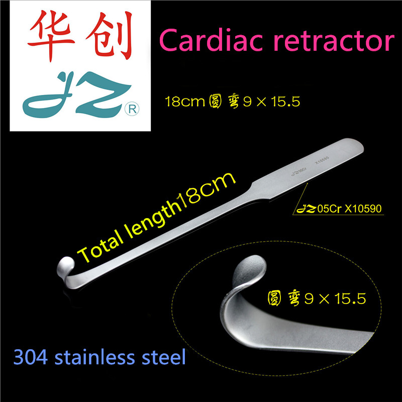 JZ Cardiothoracic surgical instrument Medical ventricular retractor hook round curved cardiovascular vascular cardiac retractorJZ Cardiothoracic surgical instrument Medical ventricular retractor hook round curved cardiovascular vascular cardiac retractor