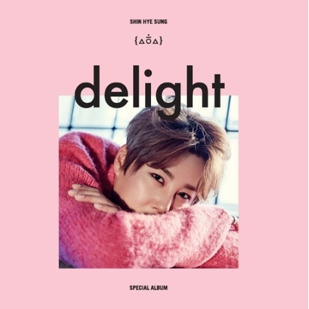 SHINHWA SHIN HYE SUNG - SPECIAL ALBUM DELIGHT +  64P BOOKLET Release Date 2016-01-12 KPOP bigbang gd g dragon collection one of a kind booklet release date 2013 4 02 kpop